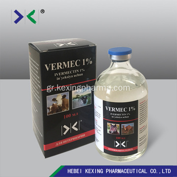 Ivermectin και Clorsulon Injection
